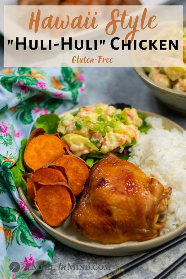 "hawaii style ""huli-huli"" chicken thighs on plate with potato salad and rice"
